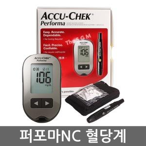 뉴 퍼포마 혈당계 (측정지10매+파우치+채혈기+침10개)