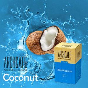 베트남커피 ARCHCAFE/아치카페/코코넛커피/카푸치노