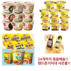 CJ컵반 햇반 즉석밥 즉석식품 오뚜기컵밥 햇반 모음전
