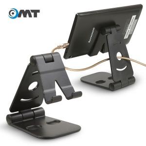 OMT 3단 접이식 태블릿 및 핸드폰 거치대 OSA-300