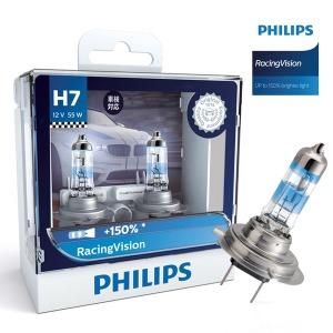 필립스 레이싱비전 H7 3500K 150% 더 밝은 밝기