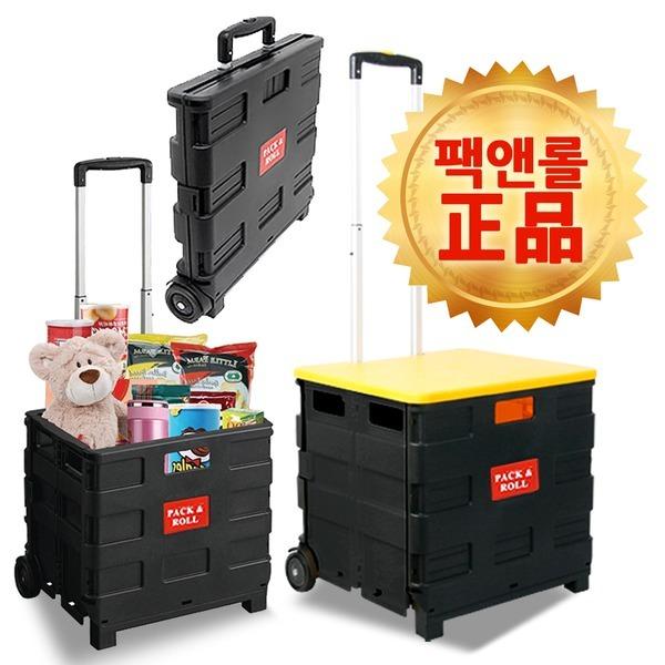 박스 쇼핑카트/접이식 핸드카트/손수레/장바구니