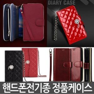 갤럭시S9 S8 노트8 5 아이폰8 7 6 X 플러스 폰케이스