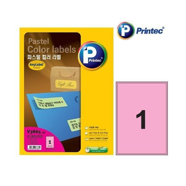 파스텔칼라라벨(V3865/100매/연분홍/1칸/프린텍)