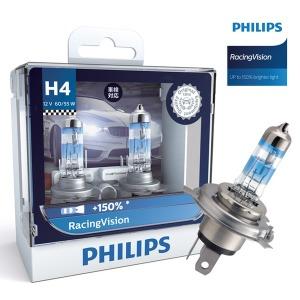 필립스 레이싱비전 150%더밝은빛 H4 H7 전조등