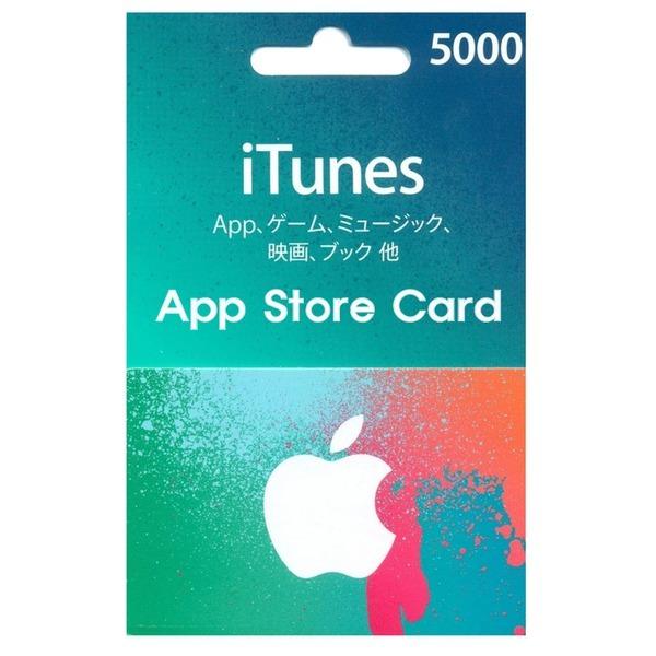 재팬샵24 - 일본 아이튠즈 기프트 카드 5000엔