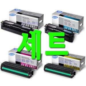 CLT-P504S/CLTP504S 삼성 칼라정품 4색토너 BK+C+M+Y