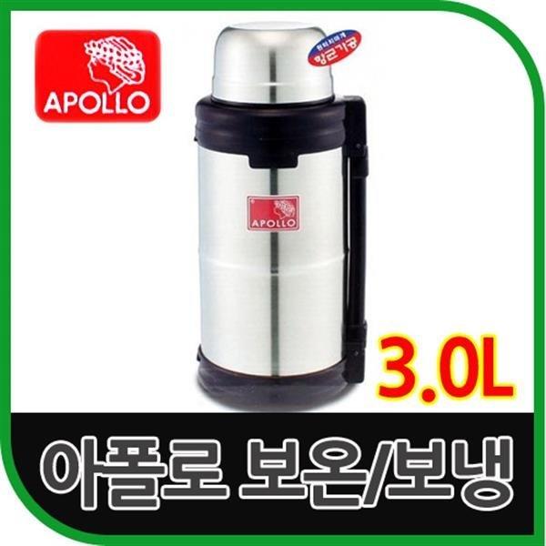 [아폴로] 보온병 보냉병 AP-3000 보온보냉병 아폴로보온병 스텐