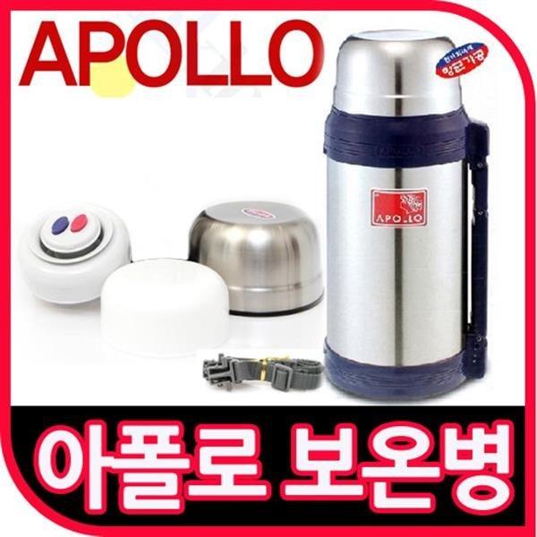 아폴로보온병 보냉병 AP-2000 2.0L 보온병 보온보냉병