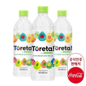 토레타 500ml PET 24입 공식인증판매처 코카콜라