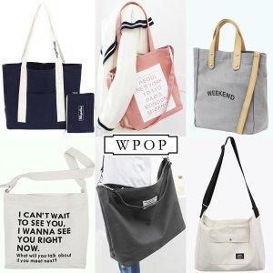 무지에코백 여성가방 숄더백 크로스 캔버스백 천가방