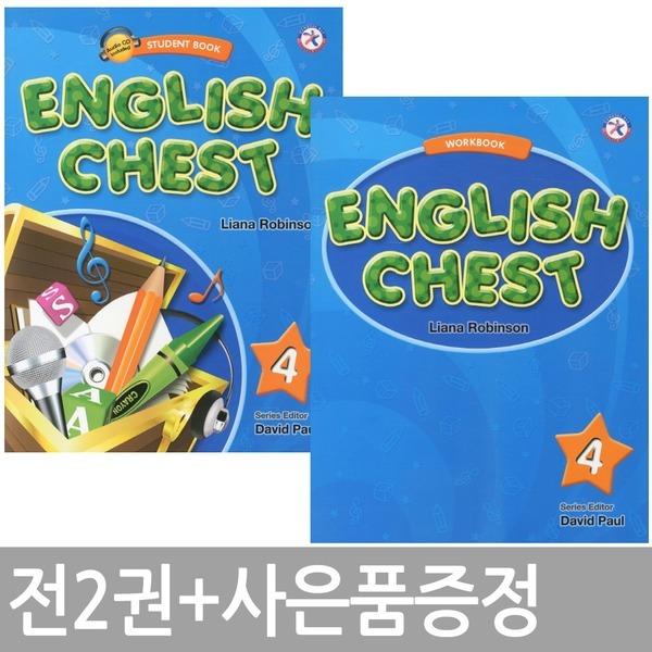 English Chest 4단계 (s+W) / 전2권+미니노트증정