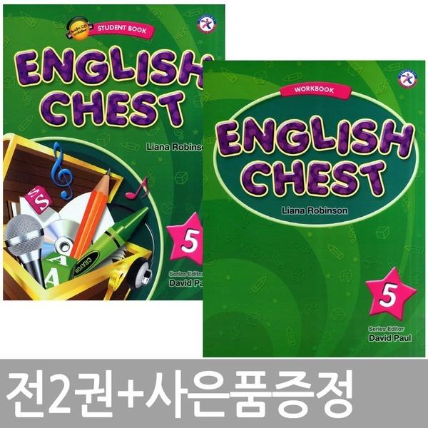 English Chest 5단계 (s+W) / 전2권+미니노트증정