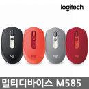 로지텍코리아 정품 무선마우스 M585/블루투스 지원