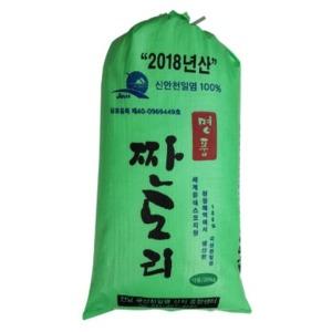 짠도리 신안천일염20kg 간수 뺀 묵은소금 14년~19년산