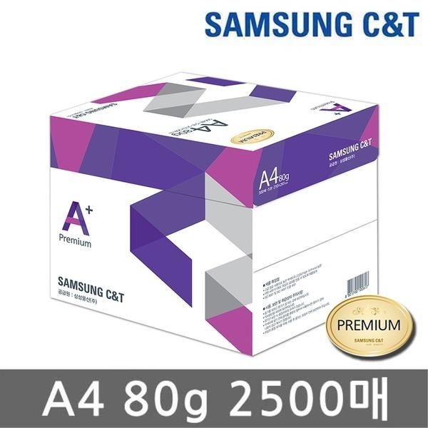 삼성 에이플러스 A4 복사용지(A4용지) 80g 1박스