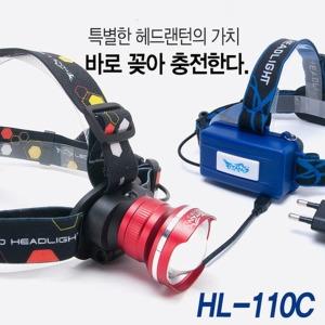 타이탄코리아 HL-110C 헤드랜턴 AAA건전지증정행사중B