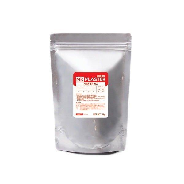 치과용 초경석고 1kg/석고가루/석고방향제/손발조형물