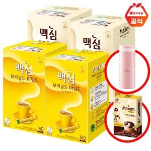 맥심 모카골드 마일드 커피믹스 320T 사은품증정(인팩)