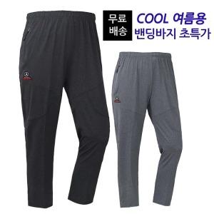 WD쿨멜란지밴딩 여름 남성 트레이닝 고무바지 등산복