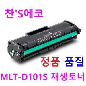 ML-2168 ML-2168HYP ML-2168W ML-2168WHYP SCX-3400