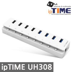 UH308 USB 허브 8포트 유전원 3.0용4P 2.0용3P 충전1P