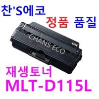 SL-M2620 SL-M2620ND SL-M2670 SL-M2670FD SL-M2870FN