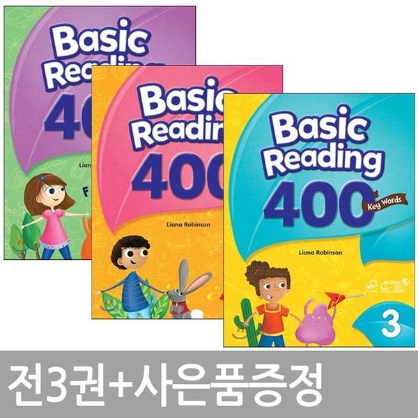 Basic Reading 400 Key Words 1~ 3단계 / 전3권+볼펜증정