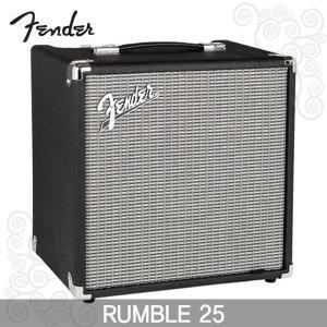 펜더 베이스 엠프 Fender Rumble 25 럼블25 25와트