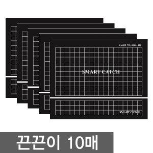 스마트캐치 카트리지 10매 / 끈끈이 소모품