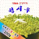 청시루/콩나물재배기/집들이선물/땅콩새싹재배기