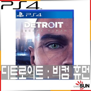 PS4 디트로이트 비컴 휴먼 일반판 (한글판)