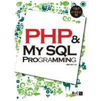 PHP   MySQL PROGRAMMING  북스홀릭   이준형 김현기