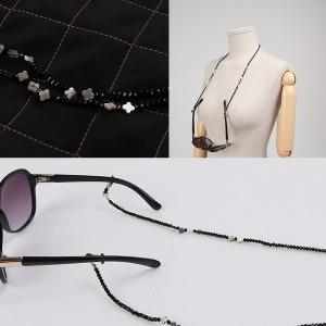 비즈 안경 돋보기 줄 패션 선글라스 걸이 천연자개