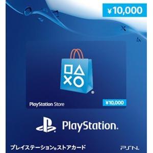 일본 PSN 포인트카드 10000엔