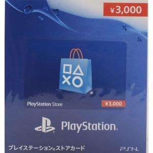 일본 PSN 포인트카드 3000엔