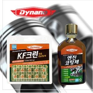 KF크린연료첨가제 연비출력증가10개입10회/엔진코팅제