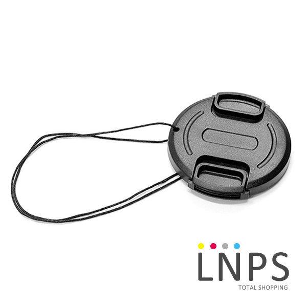호루스벤누 멀티 스냅온 신형 렌즈캡 58mm (분실방지