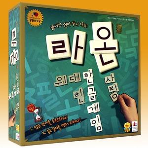 라온 RAON 한글게임 보드게임 정품