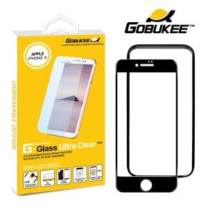 고부기 아이폰8용 3D 풀커버 강화유리필름