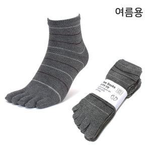 남성 발가락양말 링글 5켤레 - 미디엄그레이
