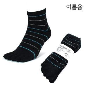 남성 발가락양말 링글 5켤레 - 블랙