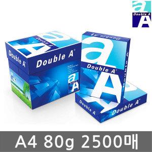 더블에이 A4 복사용지(A4용지) 80g 2500매(1박스)