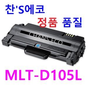 SCX-4606K SCX-4610 SCX-4610K SCX-4610KDCS SCX-4622