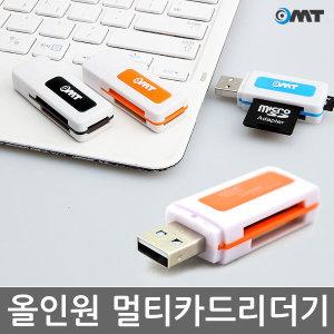 OMT 15in1 마이크로SD SD카드 리더기 OCR-151 블랙
