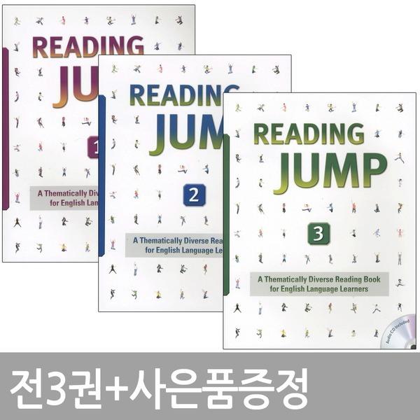 Reading Jump 1~ 3단계 /전3권+볼펜증정