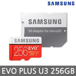 삼성전자 마이크로SD EVO PLUS 256GB U3 메모리카드