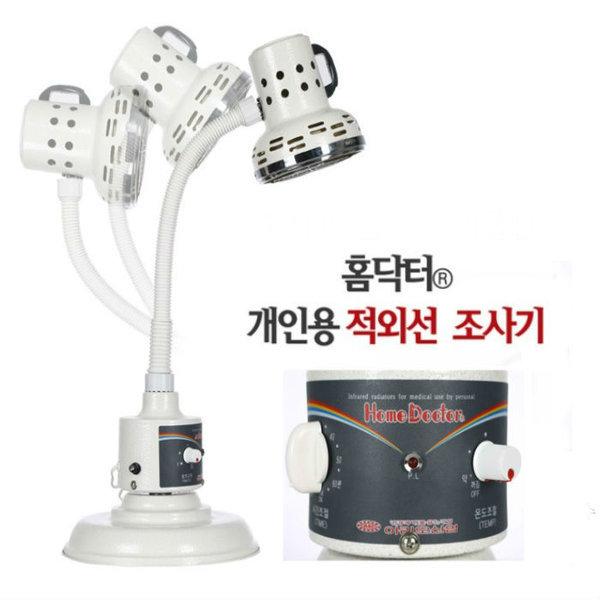 홈닥터  가정용 원적외선조사기 HD250M 적외선조사기
