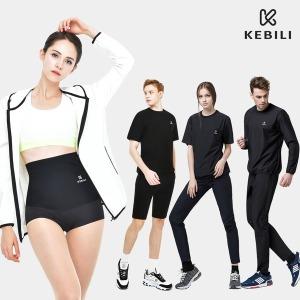 케빌리 다이어트땀복 허리복대 모음전 헬스/운동