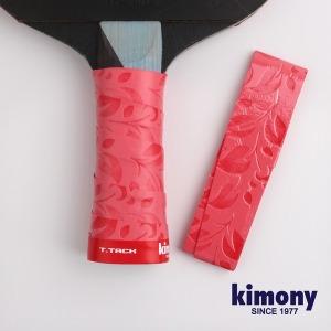 키모니 탁구그립 KST5000 레드